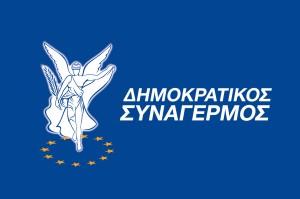 logos-blu backround